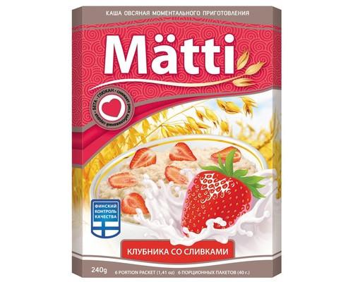 Каша Matti овсяная клубника со сливками 6 штук по 40 г - (421010К)