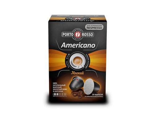 Капсулы для кофемашин Porto Rosso Americano 10 штук в упаковке - (457588К)
