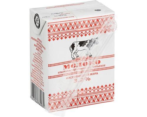 Молоко Экомол ультрапастеризованное 3.2% 200 мл 27 штук в упаковке - (683651К)
