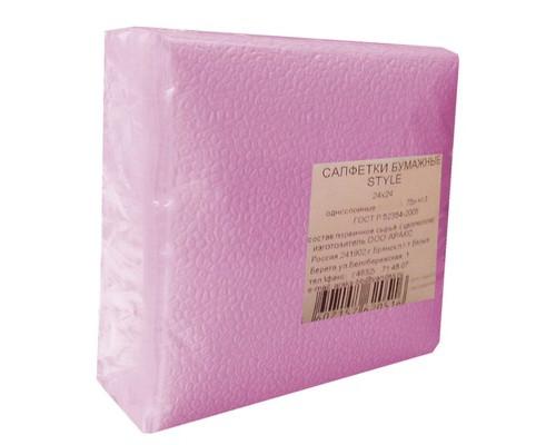 Салфетки бумажные Style Пастель 24х24 см розовые с тиснением 75 штук - (556711К)