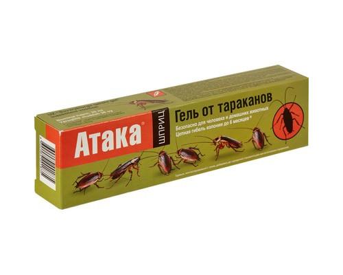 Средства от насекомых АТАКА гель от тараканов шприц 20 мл - (563771К)