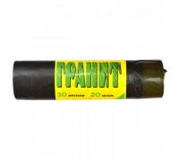 Мешки для мусора на 30 литров с завязками Гранит черные 14 мкм в рулоне 20 штук 50x60 см - (391054К)