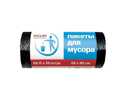 Мешки для мусора на 60 литров Paclan Professional черные 6.2 мкм в рулоне 50 штук 60x80 см - (194352К)