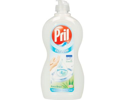 Средство для мытья посуды Pril 450 мл бальзам в ассортименте - (34672К)