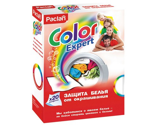Салфетки для защиты белья от окрашивания Paclan Color Expert 20 штук - (443267К)