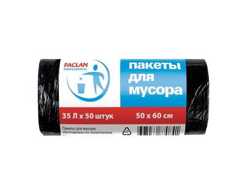 Мешки для мусора на 35 литров Paclan Professional черные 6.2 мкм в рулоне 50 штук 50x60 см - (194351К)