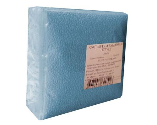 Салфетки бумажные Style Пастель 24х24 см голубые с тиснением 75 штук - (556712К)