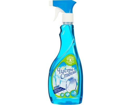 Средство для чистки стекол ЧИСТО СТЕКЛА 500 мл триггер - (571010К)