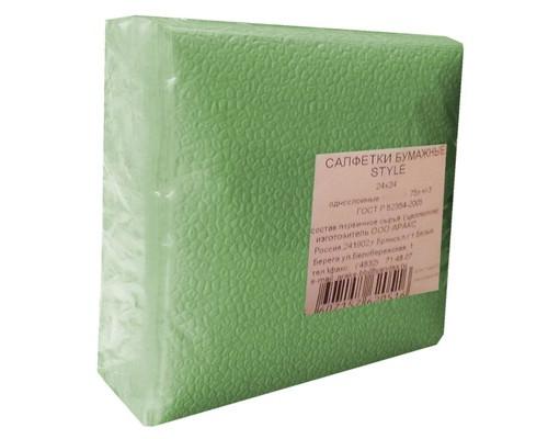 Салфетки бумажные Style Пастель 24х24 см зеленые с тиснением 75 штук - (556709К)