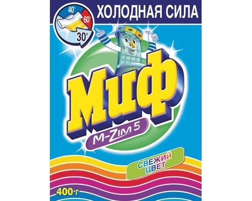 Стиральный порошок Миф Свежий цвет для цветного белья 400 г отдушки в ассортименте - (172949К)