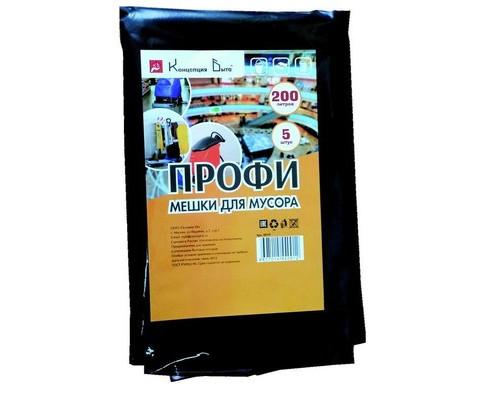 Мешки для мусора на 200 литров Концепция Быта Профи черные 65 мкм 5 штук в пачке 90x130 см - (391064К)