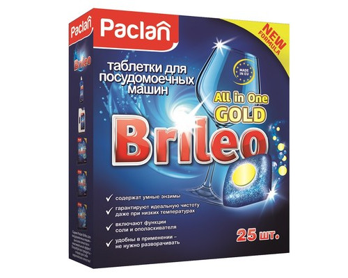 Таблетки для посудомоечных машин Paclan Brileo All in One Gold 25 шт/уп - (667741К)