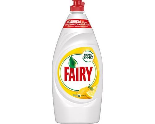 Средство для мытья посуды Fairy 900 мл в ассортименте - (645938К)