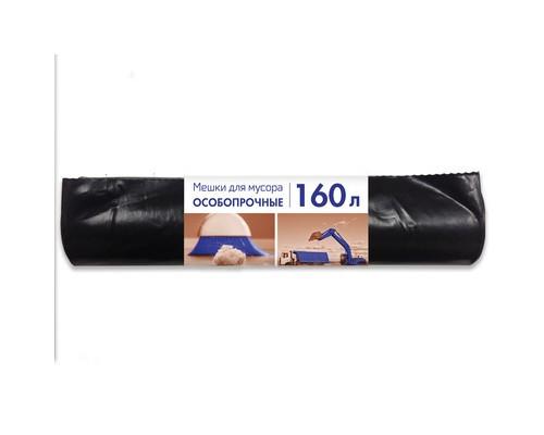 Мешки для мусора на 160 литров черные 80 мкм 10 штук в рулоне 90x110 см - (365991К)