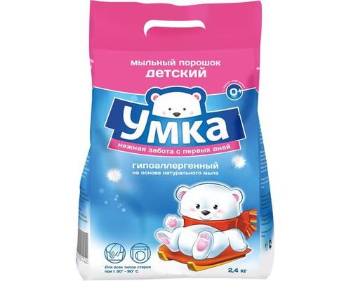 Порошок стиральный детский УМКА 2.4 кг - (569098К)