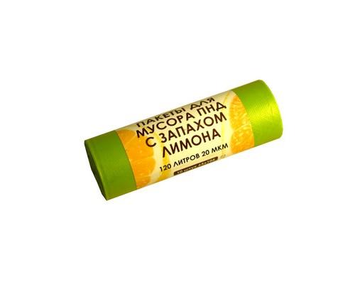Мешки для мусора на 120 литров Знак Качества ароматизированные Лимон желтые 20 мкм в рулоне 10 штук 65x100 см - (549520К)