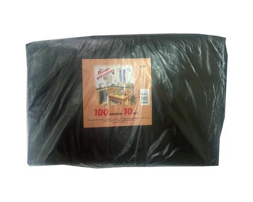 Мешки для мусора на 100 литров черные 50 мкм 10 штук в пачке 70x110 см - (328820К)