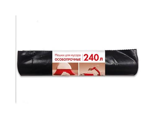 Мешки для мусора на 240 литров черные 100 мкм 10 штук в рулоне 90x135 см - (365993К)