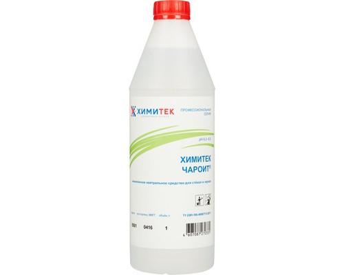 Профессиональное чистящее средство для зеркал Химитек Чароит 1 л - (236903К)