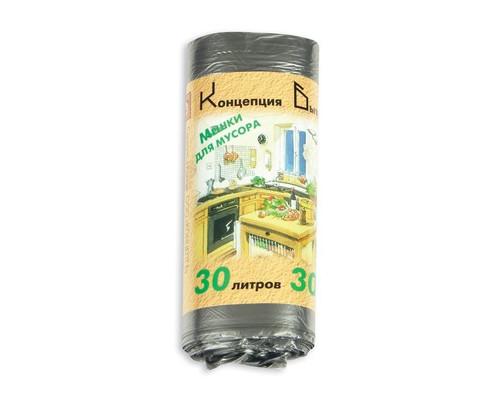 Мешки для мусора на 30 литров Концепция Быта черные 8 мкм в рулоне 30 штук 48x60 см - (21971К)