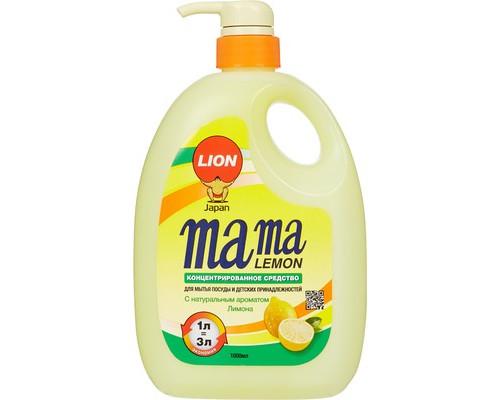 Средство для мытья посуды концентрированное Mama Lemon лимон 1000 мл - (601043К)