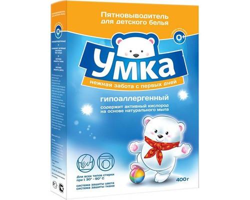 Пятновыводитель детский УМКА 400 г - (569095К)