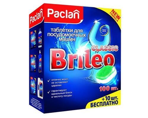 Таблетки для посудомоечных машин Paclan Brileo Classic 100+10 штук - (667742К)