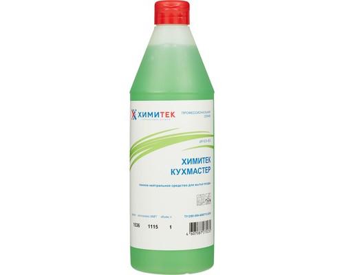 Профессиональное средство для ручного мытья посуды Химитек Кухмастер 1 л - (247477К)