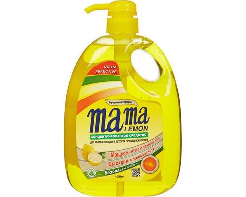 Средство для мытья посуды концентрированное Mama Lemon Gold лимон 1000 мл - (601044К)