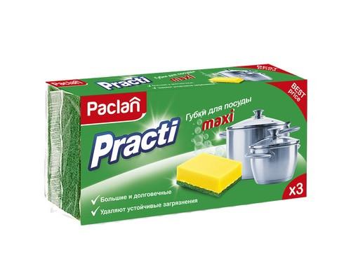 Губки для мытья посуды Paclan Practi maxi поролоновые 95x65x35 мм 3 штуки - (689928К)