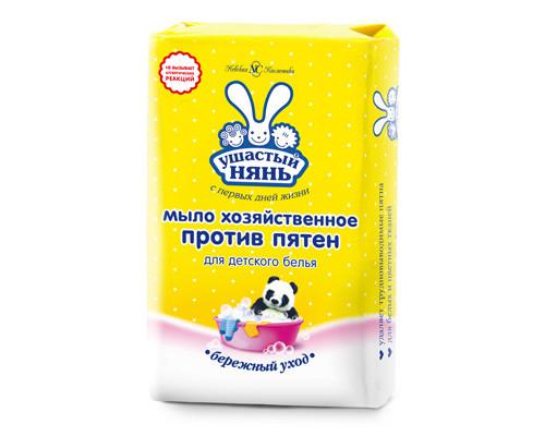 Мыло хозяйственное для детского белья Ушастый нянь 180 г - (330690К)