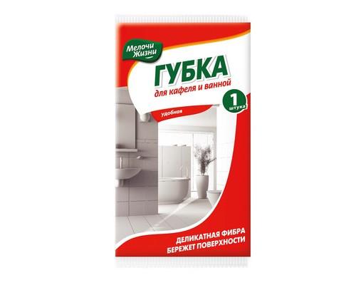 Губка для ванной Мелочи жизни для кафеля и ванной поролоновая 150x100 мм - (680940К)