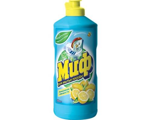 Средство для мытья посуды Миф 500 мл в ассортименте - (116613К)