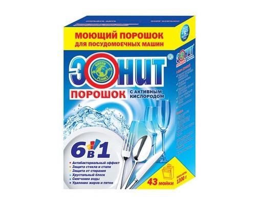 Порошок для посудомоечных машин Эонит 1.3 кг - (611093К)