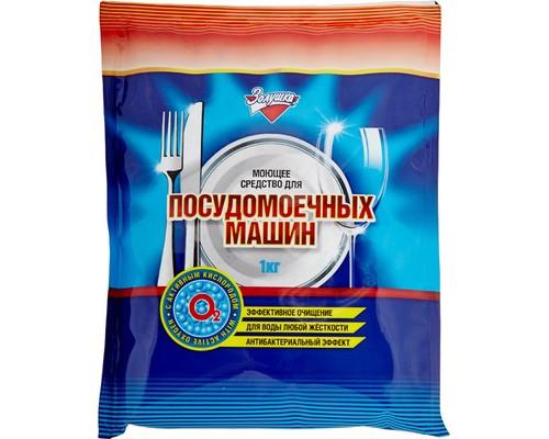 Порошок для посудомоечных машин Золушка 1 кг - (520339К)