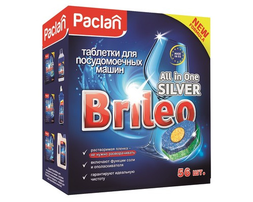 Таблетки для посудомоечных машин Paclan Brileo All in One Silver 56 шт/уп - (667310К)