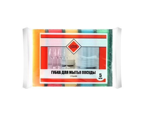 Губки для мытья посуды Home Queen Средние поролоновые 80x50x23 мм 5 штук - (665980К)