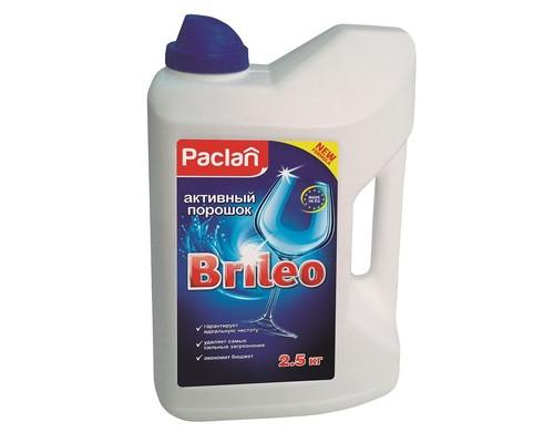 Активный порошок для посудомоечных машин Paclan Brileo 2.5 кг - (667307К)