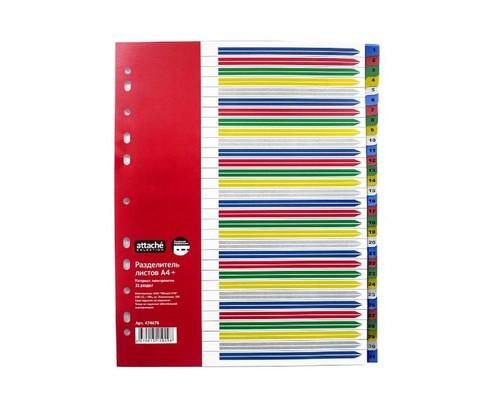 Разделитель листов Attache Selection А4+ пластиковый 31 лист цифровой - (474676К)