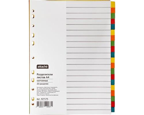 Разделитель листов Attache А4 картонный 20 листов цветной 297х210 мм - (327175К)