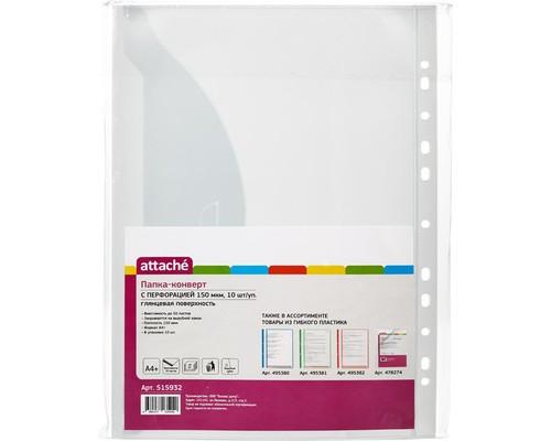 Файл-вкладыш Attache папка-конверт А4+ 150 мкм с перфорацией гладкий прозрачный 10 штук в упаковке - (515932К)