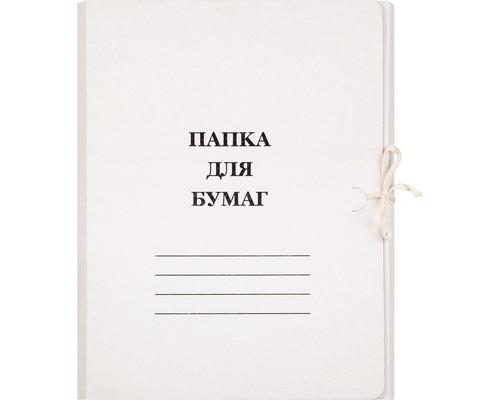 Папка для бумаг с завязками 380 г/кв.м мелованная 10 штук в упаковке - (131084К)