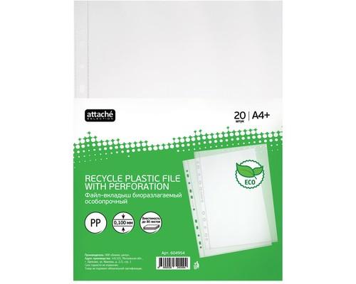 Файл-вкладыш Attache Selection ЭКО А4+ гладкий прозрачный 100 мкм 20 штук в упаковке - (604954К)