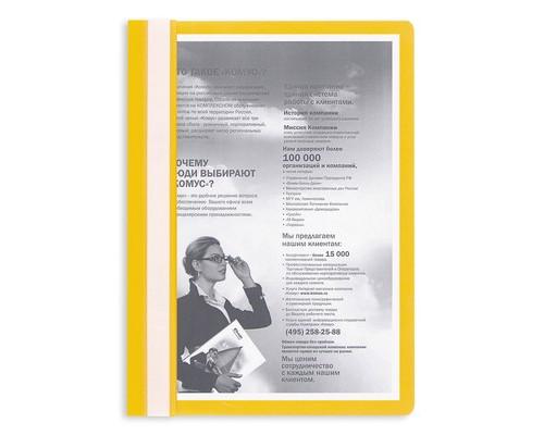 Папка-скоросшиватель Attache прозрачная пластиковая A4 желтая 10 штук в упаковке - (495379К)