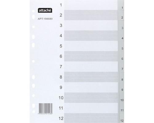 Разделитель листов Attache А4 пластиковый 12 листов цифровой - (198680К)