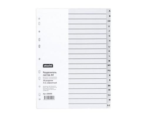 Разделитель листов Attache А4 пластик 20 листов алфавит А-Z - (640499К)