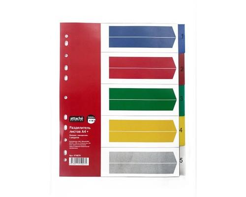 Разделитель листов Attache Selection А4+ пластиковый 5 листов цифровой - (474679К)