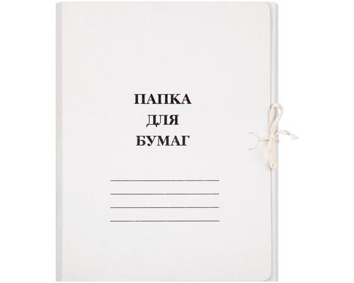 Папка для бумаг с завязками 380 г/кв.м мелованный картон - (12048К)