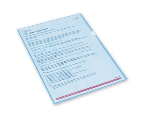 Папка-уголок жесткий пластик синяя А4 180 мкм 10 штук в упаковке - (627973К)