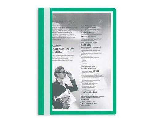 Папка-скоросшиватель Attache прозрачная пластиковая A4 зеленая 10 штук в упаковке - (495378К)
